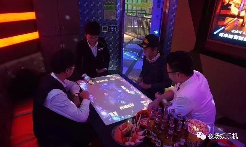 邦科夜场娱乐机,完善展示互动投影黑科技!